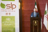 حضور مدیر عامل SLP فنلاند در ایران