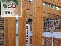 کاور چوبی ستون